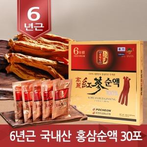 홍삼순액30포/홍삼액/6년근홍삼/홍삼진액/홍삼100%