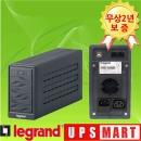 UPS 프랑스르그랑 NIKY 니키800/800VA(400W)