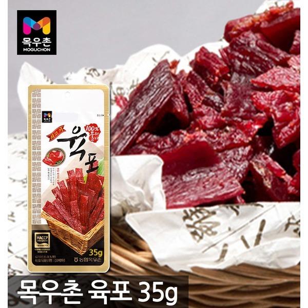 반짝특가/목우촌 쇠고기 육포35g/안주/간식/주전부리