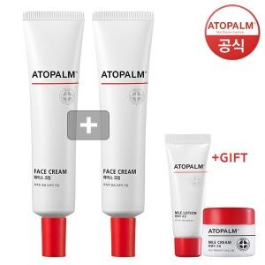 (로션20ml+크림+4월제조)아토팜 페이스크림 35mlx2개