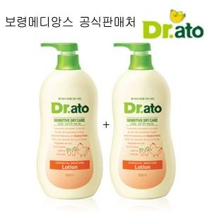 1+1행사 닥터아토 로션 500ml/베이비/아기/유아로션