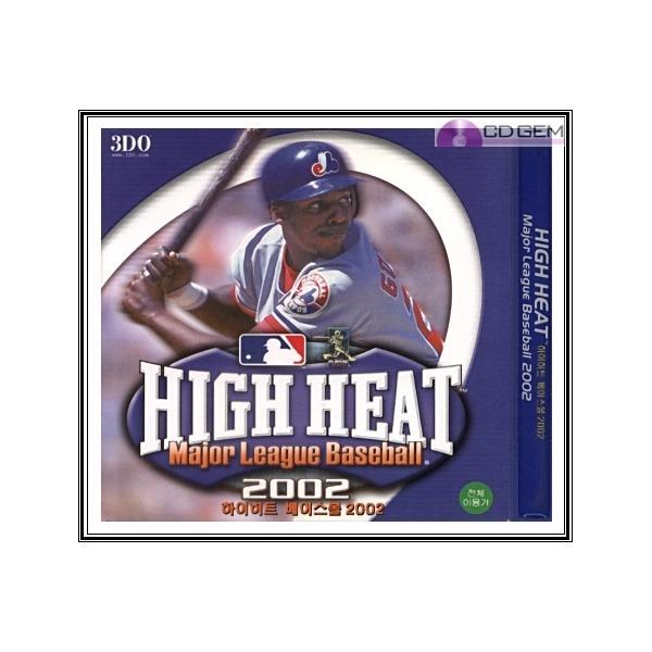 PC주얼 / 하이히트 베이스볼 2002