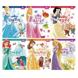 디즈니 프린세스 오리지널 스토리 전6권 세트(창작동화 증정)