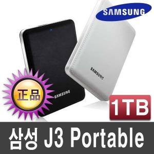 +공식인증셀러+ 삼성외장하드 J3 Portable 1TB AS3년