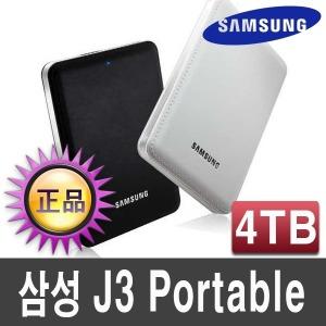 +공식인증셀러+ 삼성외장하드 J3 Portable 4TB AS3년