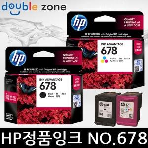 HP678 정품 잉크 NO.678 블랙/컬러 CZ107AA CZ108AA
