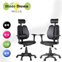 메이드드림/케이온의자/사무용의자/컴퓨터의자/pc