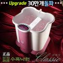 수족낙원 클래식 족욕기 SH-1100/각탕기/족탕기