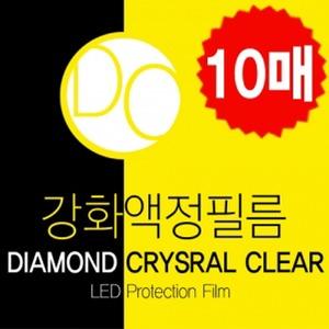 크리스탈 퓨어 강화액정필름10장/SM-N960/갤럭시노트9