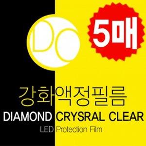 크리스탈 퓨어 강화액정필름 5장/J415/갤럭시J4플러스
