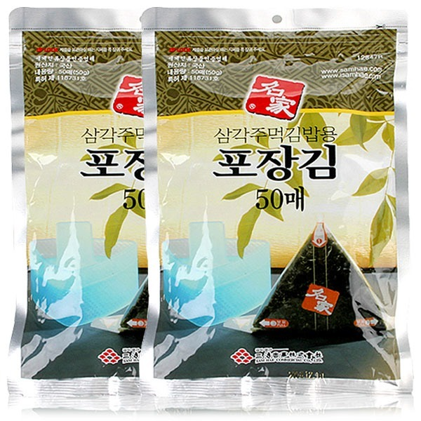 삼각김밥 100매(50매2봉)