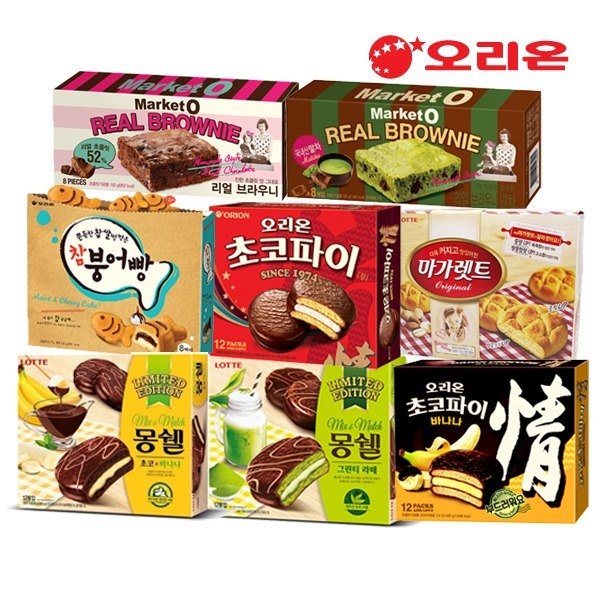파이류 골라담기 (초코파이/몽쉘/브라우니/참붕어빵)