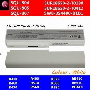 LG 화이트 R590  E310 E300 EB300 SQU-804 SQU-805