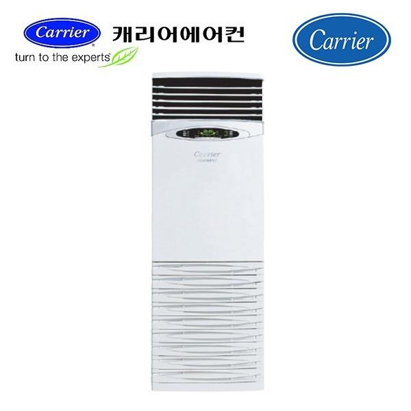 캐리어 CX-355F 냉난방기 히트펌프