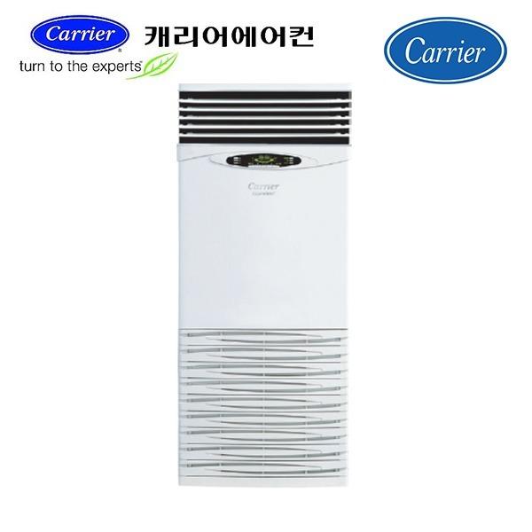 캐리어 CX-505FX 냉난방기 히트펌프