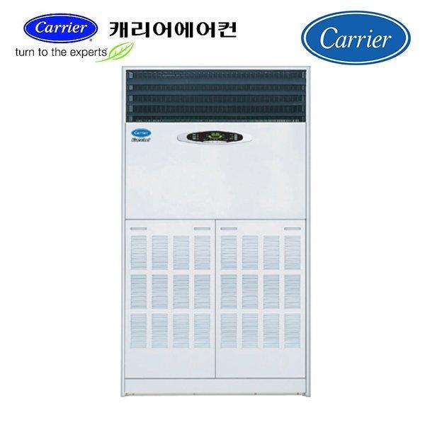 캐리어 CX-756FX 냉난방기 히트펌프