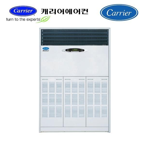 CX-1005FX 캐리어 냉난방기 히트펌프