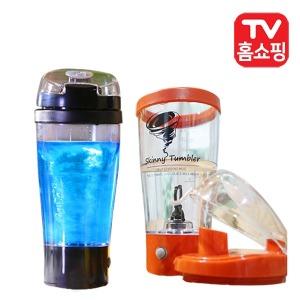 스키니텀블러 1+1 텀블러 컵 믹서기