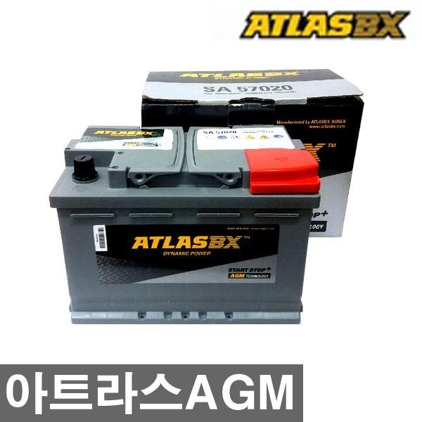 아트라스 AGM70(SA57020) ISG차량 아반떼AD 그랜져 K5
