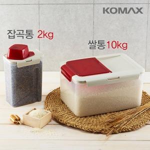 무료배송 코멕스 쌀통 10kg 잡곡통 2kg 씨리얼통