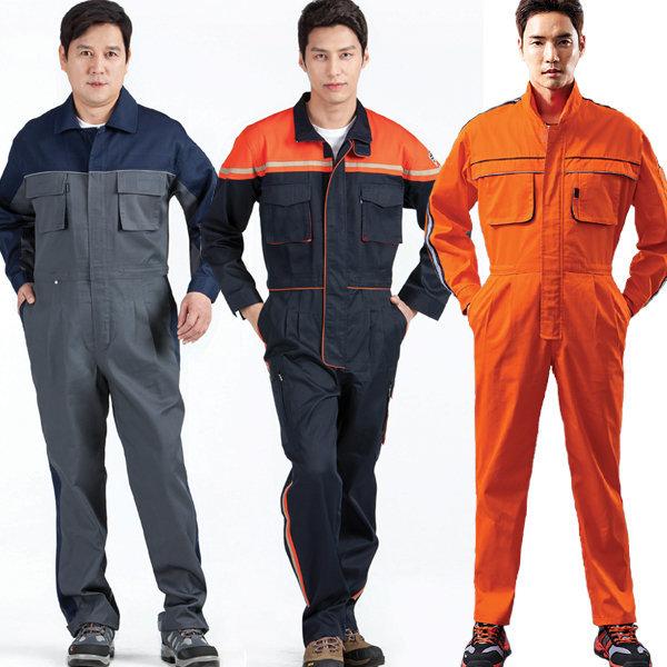 스즈끼 작업복 정비복 상하일체형 헤모수 유니폼
