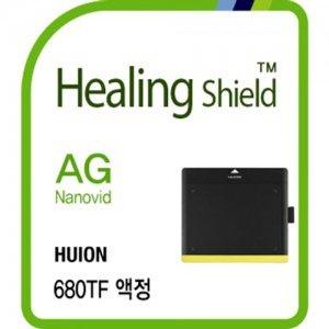 휴이온 680TF AG Nanovid 저반사 지문방지 액정필름