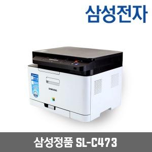 SL-C473 칼라복합기 토너포함  인쇄+복사+스캔+컬러