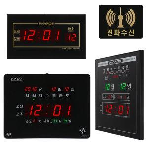 대형 디지털 벽시계 전파시계 벽걸이 전자시계