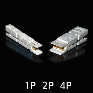 110 (원텐) 블럭단자 패치코드용 커넥터 1P 2P 4P