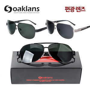 편광 보잉 스포츠 패션 선글라스 고글