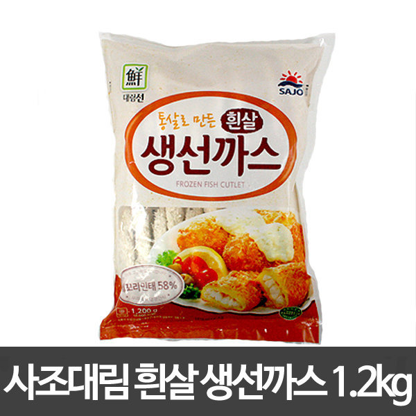 대림선 흰살 생선까스 1.2kg/새꼬리민태살/돈까스/
