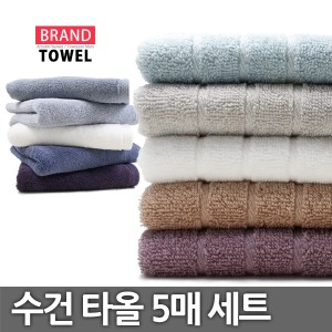수건 5매 5900원 타올 세트 기념 답례품 송월 미용