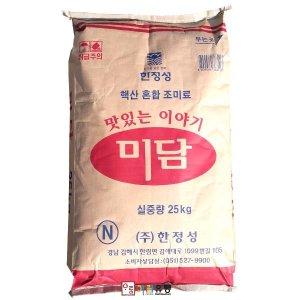 한정성/미담(미원) 25kg