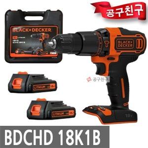 블랙앤데커BDCHD18K1B 충전햄머드릴드라이버18V 1.5Ah