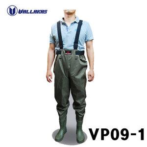 발라카스 허리 장화 VP09-1