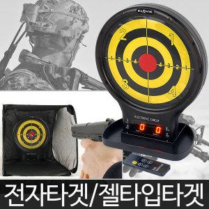 젤 타겟/전자타겟/비비탄/BB탄/게임/사격/표적판/총
