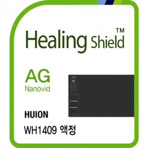 휴이온 WH1409 저반사 지문방지 액정보호필름