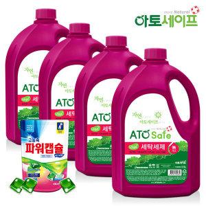 액체세제/집먼지진드기 세제 2.5L 4개+파워캡슐10회분