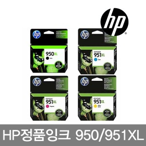 HP950/951XL정품잉크 8640/8100/8600 CN045AA