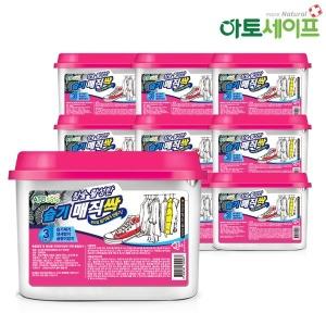 참숯활성탄 습기매직싹 제습제 10개 / 습기제거제