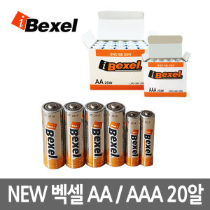 NEW 2017 알카라인 AA/AAA건전지 1.5V 20알 1박스