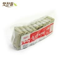 맛찬들백미식품 함흥냉면2kg