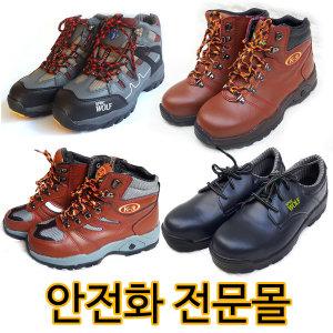 안전화 단화 작업화 주방화 등산화  용접화 신발 k3