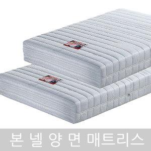 시나베드/3면지퍼형/본넬스프링양면침대매트/포켓매트