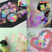 퐁글 포리시트 미술놀이깔개 바닥깔개 비닐재질캔버스