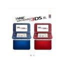 (닌텐도) 닌텐도 뉴 3DSXL 게임기 정발판 중고