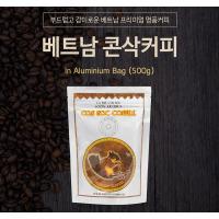 콘삭커피(분쇄원두/100%아라비카/헤이즐넛향/500g)