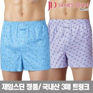 제임스딘1매정품/트렁크/사각/남자/남성팬티/빅사이즈