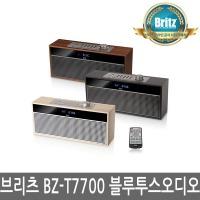 브리츠 BZ-T7700 블루투스 오디오