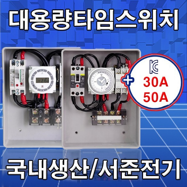 SJP-H30C/SJP-H50C/SJP-M30C/SJB-H30C/SJD-M30C/SJB